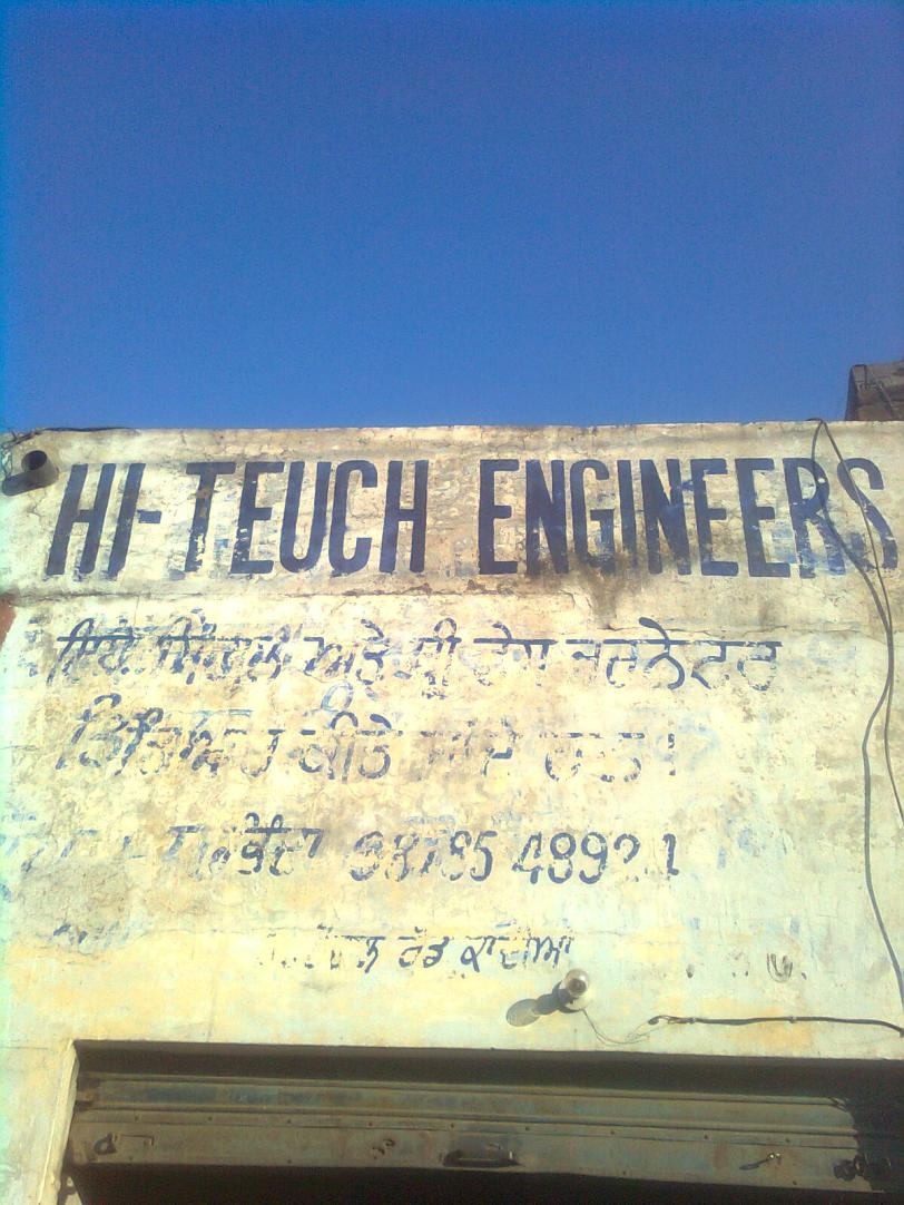 HiTechEngineers